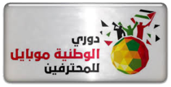 Palestine West Bank League logo
